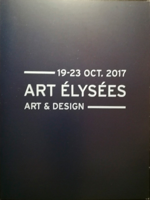 ART ELYSEES
