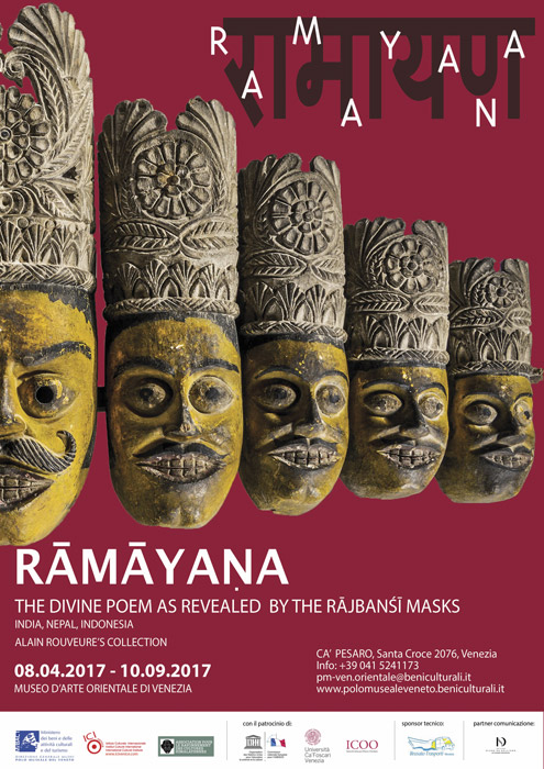 The divine poem as revealed by the Rajbanchi masks