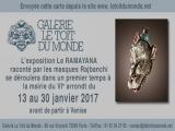 Vous souhaitez faire découvrir le site de la galerie ou annoncer une exposition en cours à un ami ou à une connaissance, alors envoyez lui une carte postale virtuelle en remplissant le formulaire ci-contre.